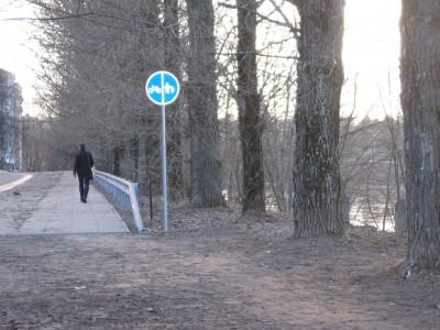 Pėsčiųjų takeliai paslaptingai atsiranda ir lygiai taip pat netikėtai pradingsta. Giedrės Balčiūtės nuotr.